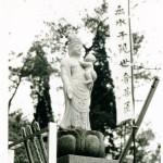 TAJIMIOTOWA023